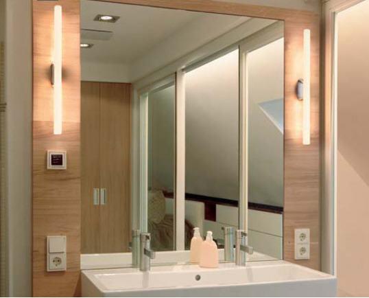 Lichtplanung, Spiegelbeleuchtung